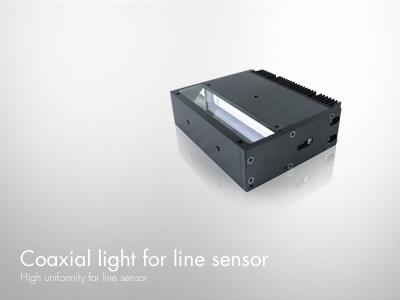 LED 同軸線性光源