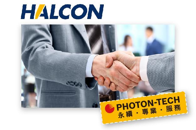 新亞洲HALCON售後優勢