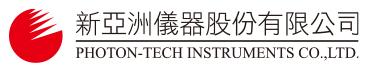 新亞洲儀器股份有限公司